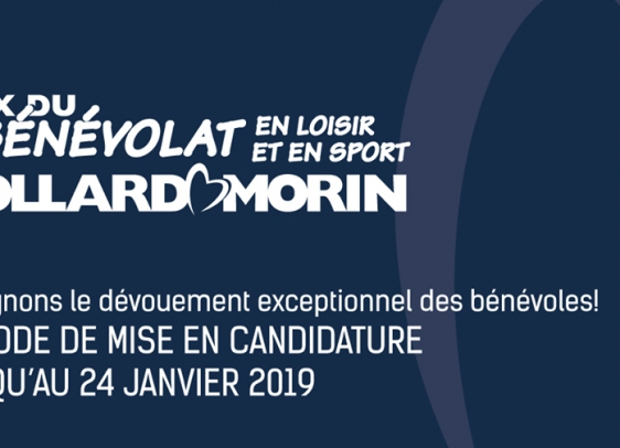 27e édition des prix du bénévolat en loisir et en sport Dollard-Morin
